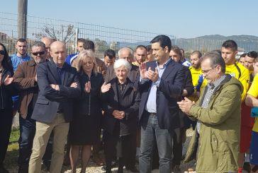 Συγκινητικές στιγμές στο γήπεδο Δοκιμίου που πήρε το όνομα του αδικοχαμένου Λεωνίδα Ζαχαράκη