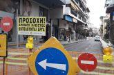 Αγρίνιο: Διακοπή κυκλοφορίας την Παρασκευή στην οδό Γρίβα μεταξύ Μπαϊμπά και Παναγοπούλου