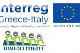 Καινοτόμος ψηφιακός οδηγός για τα σημεία τουριστικού ενδιαφέροντος στη Δυτική Ελλάδα
