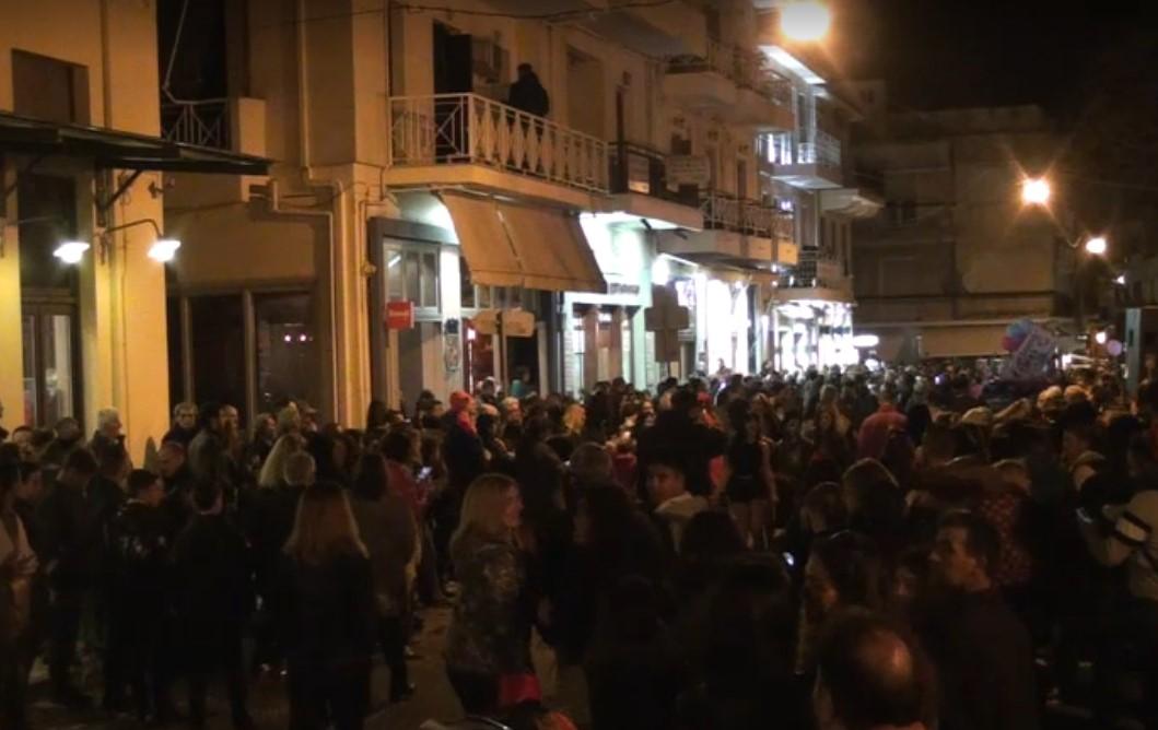 Ναύπακτος: Δείτε live το φετινό Επαχτίτικο Καρναβάλι