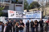 ΠΟΕΔΗΝ: κλειστό το Κέντρο Υγείας Κατούνας -πλήρωσε με τη ζωή του ένας 63χρονος