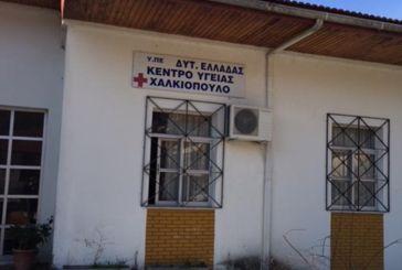 Οργή στον Βάλτο για την έλειψη ασθενοφόρου-Τι υπόσχεται ο διοικητής της 6ης ΥΠΕ
