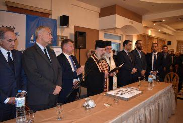 Βορίδης και σιγουριά για εκλογική νίκη στην πίτα της ΝΔ Αγρινίου