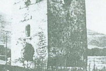 Η τούρκικη Κούλια-φάντασμα που υπήρχε στο Αγρίνιο έως τις αρχές του 20ου αιώνα