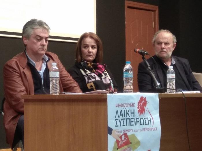 Συγκέντρωση ΚΚΕ και παρουσίαση των υποψηφίων με τη Λαϊκή Συσπείρωση στον δήμο Θέρμου