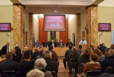 ΚΚΕ-Λαϊκή Συσπείρωση: ανακοινώθηκαν οι υποψήφιοι σύμβουλοι σε δήμο Αγρινίου και Περιφέρεια (video)