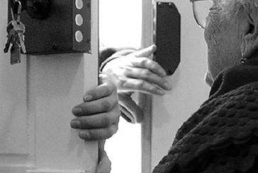 Τρόμος για ηλικιωμένη στο Αιτωλικό: δυο κουκουλοφόροι την έδειραν και την λήστεψαν