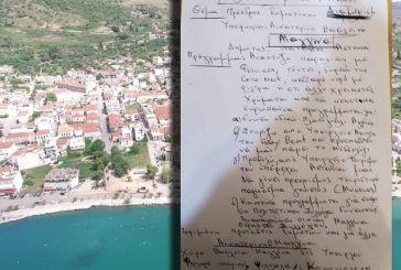 H χήρα του αείμνηστου Bασίλη Μαγγίνα ανακοίνωσε υποψηφιότητα για Πρόεδρος  Αστακού