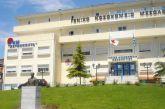 Δωρεά κλιματιστικού στο Νοσοκομείο Μεσολογγίου
