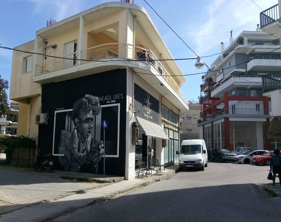 Και ο Τζέημς Ντιν σε γκράφιτι στο Αγρίνιο