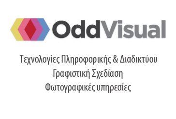 OddVisual:  Yψηλού επιπέδου υπηρεσίες σε τεχνολογία και εικόνα