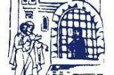 ΟΝΗΣΙΜΟΣ: συγκέντρωση ειδών για τους κρατούμενους και για τις οικογένειες τους εν όψει  Πάσχα