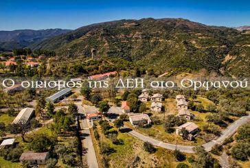Ένα αποκαλυπτικό βίντεο για τον οικισμό-φάντασμα της Αιτωλοακαρνανίας