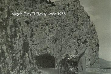 Όταν η παλιά Εθνική Οδός είχε και αυτή  τούνελ στην Παλιοβούνα…