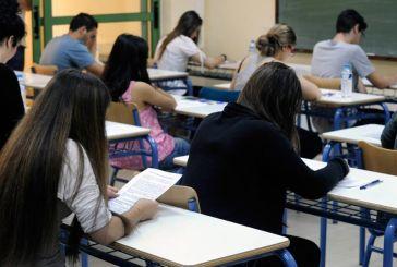 Προβληματισμός για το άνοιγμα σχολείων: Μέτρα, αριθμός μαθητών, πότε θα μπαίνει λουκέτο