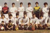 Α.Ο. Αγρινίου – ΠΑΟΚ Καλυβίων: Ο τελικός κυπέλλου του 1982