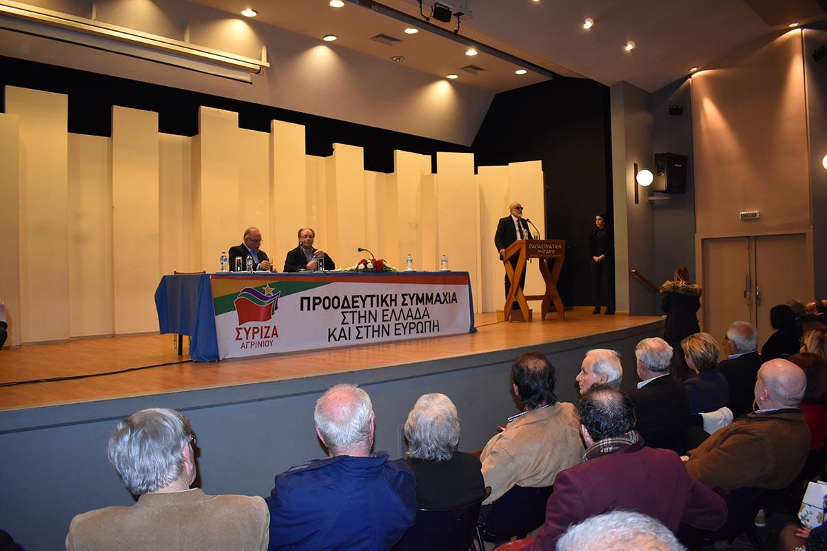 """Κουρουμπλής – Παπαδημούλης μιλούν στο Αγρίνιο για """"προοδευτική συμμαχία σε Ελλάδα και Ευρώπη"""""""