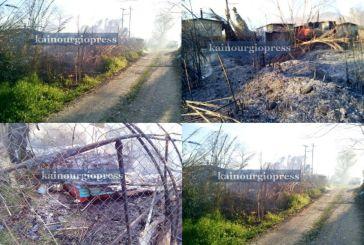 Μεγάλη κινητοποίηση της Πυροσβεστικής για πυρκαγιά στην Παραβόλα (φωτο)