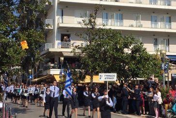 Κυκλοφοριακές ρυθμίσεις στο Αγρίνιο για την παρέλαση της 28ης Οκτωβρίου