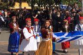25η Μαρτίου: περηφάνια και κοσμοσυρροή στην παρέλαση του Αγρινίου (φωτό)