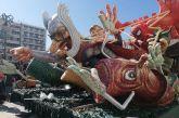 Προτάσεις της Περιφερειακής Αρχής για την αντιμετώπιση των οικονομικών επιπτώσεων της αναστολής του καρναβαλιού της Πάτρας