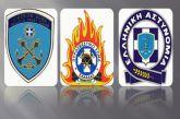 Προσλήψεις σε Λιμενικό, Αστυνομία, Πυροσβεστική -Οι θέσεις και οι προθεσμίες