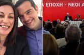 Παραιτήθηκε η Μυρσίνη Λοΐζου -Μετά τον σάλο για την παράνομη σύνταξη