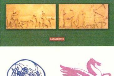 To Σάββατο η παρουσίαση του βιβλίου για την «ιστορία και μνήμη του καπνού στο Αγρίνιο τον 20ο αιώνα»