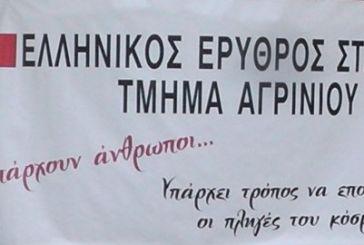 Συνέλευση και εκλογές αύριο, Κυριακή, στον Ερυθρό Σταυρό Αγρινίου