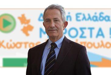 Στη δημοσιότητα νέα ονόματα υποψηφίων Αχαΐας του Κ. Σπηλιόπουλου