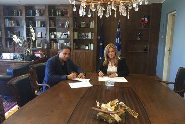 Σύμβαση για μελέτη στατικής επάρκειας της γέφυρας Πόρου στον Εύηνο