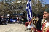 25η Μαρτίου: Το Αγρίνιο εορτάζει την Εθνική Επέτειο με τις δέουσες τιμές