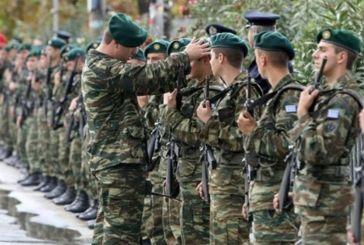 Ελληνικός Στρατός: Αυξάνεται ο μισθός των φαντάρων