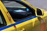 Το ΣΑΤΑ ζητά την αφαίρεση άδειας του οδηγού ταξί που άφησε αβοήθητη χθες την 59χρονη στο Ελληνικό