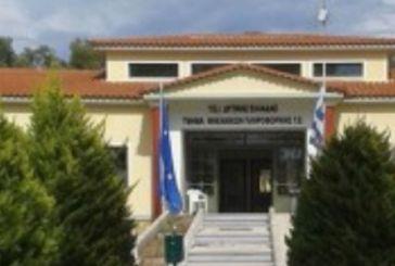 """Στα """"τρία"""" η ακαδημαϊκή κοινότητα του ΤΕΙ Δυτ. Ελλάδας για τη συγχώνευση με το Πανεπιστήμιο Πατρών"""