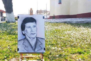 Πρωτοβουλία για την κατασκευή προτομής της Γεωργίας Βασιλειάδου στην Τρύφο