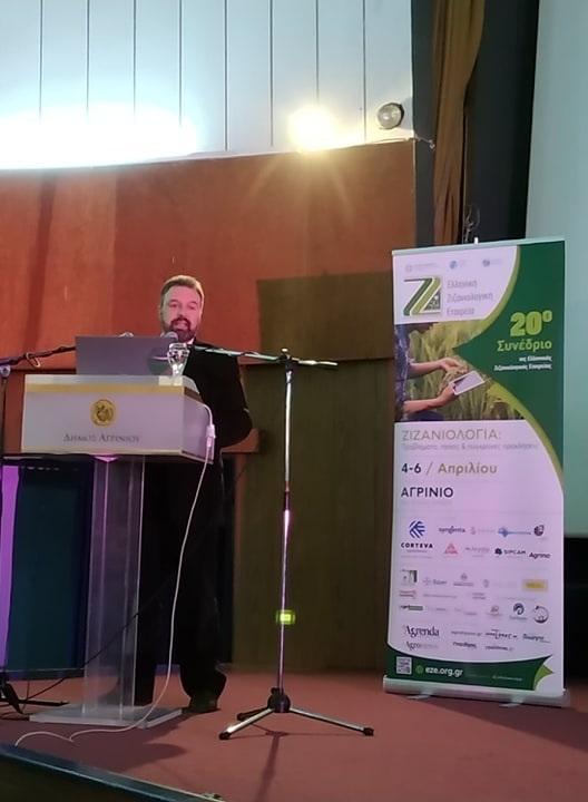 Aγρίνιο: Την έναρξη του συνεδρίου της Ζιζανιολογικής Εταιρείας κήρυξε ο Υπουργός Αγροτικής Ανάπτυξης