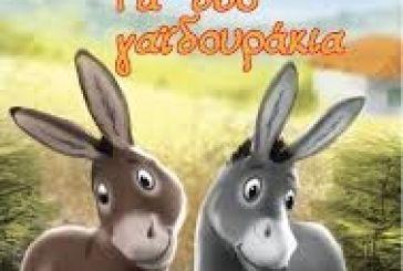 Αφήγηση παραμυθιών του Παντελή Φλωρόπουλου στο 2ο Φεστιβάλ Παιδικής και Νεανικής Λογοτεχνίας Αγρινίου