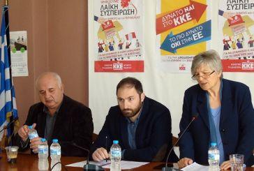 Δήμος Ακτίου-Βόνιτσας: Παρουσιάστηκαν οι πρώτοι υποψήφιοι δημοτικοί σύμβουλοι της «Λαϊκής Συσπείρωσης»