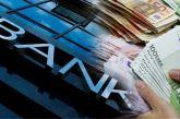 Σας ενδιαφέρει: Ειδική αργία στις διατραπεζικές συναλλαγές σήμερα – Τι πρέπει να γνωρίζετε