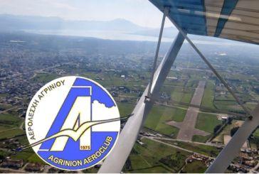Νέο ΔΣ στην Αερολέσχη Αγρινίου