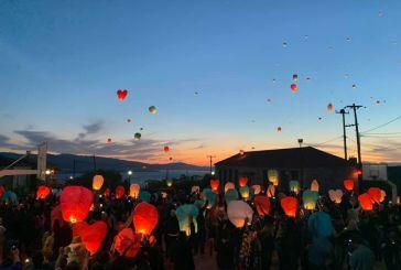 Μυρτιά: φώτισαν και φέτος τον ουρανό της Τριχωνίδας τα μικρά αερόστατα