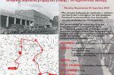 Ιστορικός περίπατος μνήμης και γνώσης την Μεγάλη Παρασκευή στο Αγρίνιο