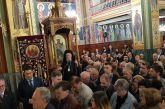 H Ακολουθία των Αχράντων Παθών στον Ι.Ν. Αγίας Τριάδος Αγρινίου