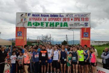 """Αγρίνιο: Οι πρωτεύσαντες του 9ου Λαϊκού Αγώνα Δρόμου """"Άγιος Αρτέμιος""""- μεγάλη και φέτος η συμμετοχή"""