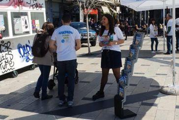 Περιφέρεια Δυτικής Ελλάδας: Ερωτηματολόγια για την εφαρμογή του αντικαπνιστικού νόμου