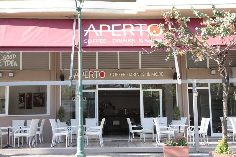 Αγρίνιο: Aperto cafe bar για όλες τις ώρες της ημέρας