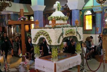 Η Ακολουθία της Αποκαθήλωσης στον Ιερό Ναό Αγίου Θωμά Αγρινίου (φωτο & βίντεο)