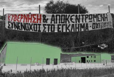 Πρωτοβουλία Πολιτών «Λιμνοθάλλαζα»: «Η Αποκεντρωμένη οφείλει τώρα να ακυρώσει τις αδειοδοτήσεις για τα βιορευστά»