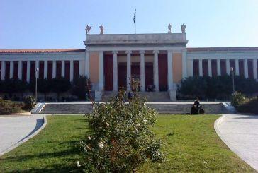 Προσλήψεις 861 ατόμων σε μουσεία και αρχαιολογικούς χώρους